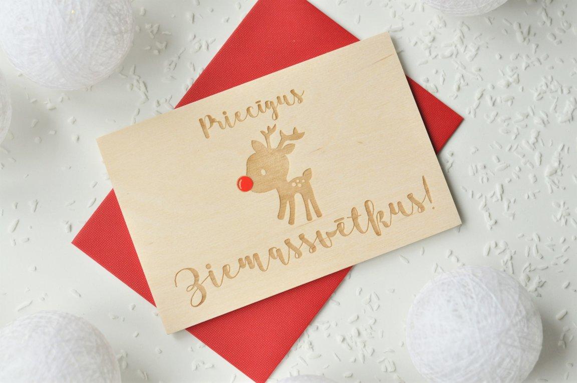 koka apsveikuma kartiņa - Ziemassvētki 7