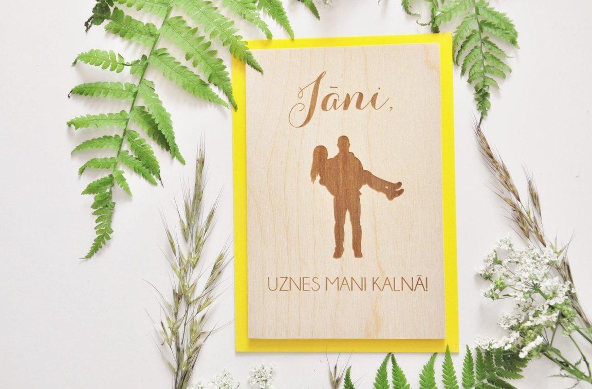 koka apsveikuma kartiņa - Jāņi 5