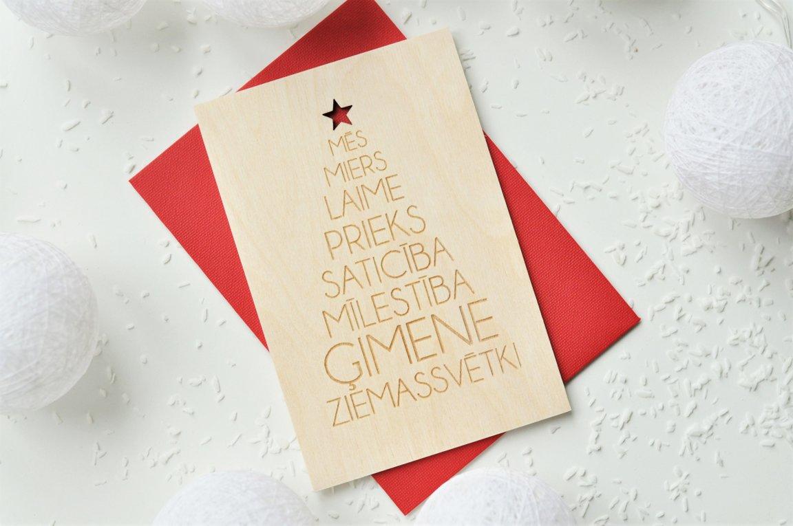 koka apsveikuma kartiņa - Ziemassvētki 3